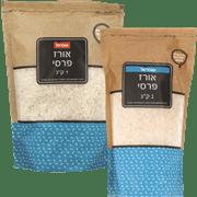 <!--begin:cleartext-->₪ קנה 2 יחידות ממגוון אורז פרסי שופרסל 1 ק''ג במחיר 10<!--end:cleartext-->