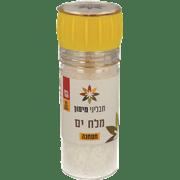 תבלינים/מלח ים במטחנה 50-130 גרם תבליני