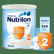 תחליף חלב נוטרילון 800 גרם