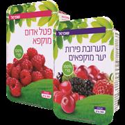 <!--begin:cleartext-->₪ קנה 2 יחידות ממגוון פירות קפואים שופרסל במחיר 25<!--end:cleartext-->