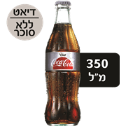<!--begin:cleartext-->₪ קנה 24 יחידות ממגוון תוסס בקבוק אישי החברה המרכזית להפצת משקאות בע'' במחיר 100<!--end:cleartext-->