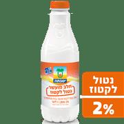 <!--begin:cleartext-->₪ קנה 3 יחידות חלב נטול לקטוז 2% יטבתה 1 ליטר במחיר 20<!--end:cleartext-->