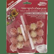 <!--begin:cleartext-->קנה סבון לאסלה פרחים 3 * 50 גרם ,ב 50% הנחה<!--end:cleartext-->