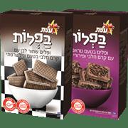 <!--begin:cleartext-->₪ קנה 2 יחידות ממגוון בפלות טרפלס שוקולד+פירורים, עלית 2 יחידו במחיר 26<!--end:cleartext-->