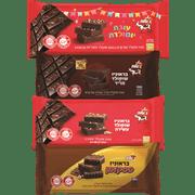 <!--begin:cleartext-->קנה 3 יחידות ממגוון עוגת בראוניז/שוקולד עם קרם 330-380 גרם, קבל יחידה נוספת במתנה (הזול מביניהם)<!--end:cleartext-->