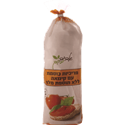 <!--begin:cleartext-->₪ קנה ממגוון פריכיות אורז אביב ירוק במחיר 10.90 ₪ במקום 11.90<!--end:cleartext-->