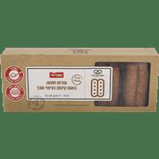 <!--begin:cleartext-->₪ קנה ממגוון עוגיות/מקלות חמאה שופרסל 200 גרם במחיר 10 ₪ במקום 12.90<!--end:cleartext-->