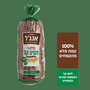 לחם שבעה דגנים קל אנגל מאפיה 500 גרם