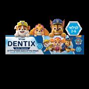 משחת שיניים לילדים 2-5 שופרסל 50 מ