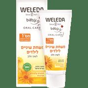 <!--begin:cleartext-->₪ קנה משחת שיניים לילדים וולדה בייבי 50 מ''ל במחיר 26.90 ₪ במקום 39.90<!--end:cleartext-->