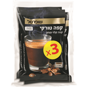 <!--begin:cleartext-->₪ קנה קפה טורקי שופרסל מארז 3 * 100 גרם במחיר 10 ₪ במקום 14.80<!--end:cleartext-->