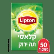 תה ירוק קלאסי ליפטון 50 * 1.5 גרם