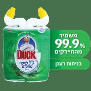 דאק לאסלה ניחוח הדרים טואלט דאק 2 * 750