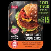 <!--begin:cleartext-->₪ קנה 2 יחידות ממגוון המבורגר טבעוני 200 גרם במחיר 40<!--end:cleartext-->