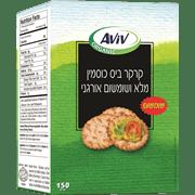 קרקר ביס כוסמין מלא אורגני 150 גרם אביב