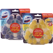 <!--begin:cleartext-->₪ קנה 2 יחידות ממגוון דומסטוס סבון לאסלה 3 * 55 גרם במחיר 26<!--end:cleartext-->