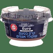 <!--begin:cleartext-->₪ קנה 3 יחידות ממגוון קינוחים אירו מחלבות אירופה 150 גרם במחיר 12<!--end:cleartext-->