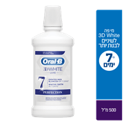 <!--begin:cleartext-->₪ קנה מי פה 3DWhte Luxe אורל בי- מי פה 3D WHIT במחיר 19.90 ₪ במקום 24.90<!--end:cleartext-->