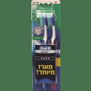 <!--begin:cleartext-->₪ קנה 2 יחידות זוג מברשות שיניים אדוונטג אורל בי במחיר 33<!--end:cleartext-->