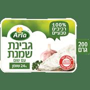 <!--begin:cleartext-->₪ קנה ממגוון ארלה גבינת שמנת 200 גרם במחיר 13.90 ₪ במקום 15.90<!--end:cleartext-->