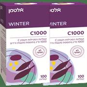 <!--begin:cleartext-->₪ קנה 2 יחידות ויטמין C 1000 בתוספת פקעות ורדים אלטמן 1 במחיר 89<!--end:cleartext-->