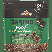 <!--begin:cleartext-->₪ קנה ממגוון קפה טורקי לדרך 24 * 7 גרם עלית במחיר 14.90 ₪ במקום 18.90<!--end:cleartext-->