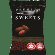שקדים/אגוזי לוז מצופים 125 גרם שופרסל