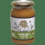 דבש אורגני מפרחי בר חקלאות חרוד 500 גרם