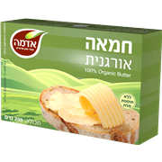 <!--begin:cleartext-->₪ קנה חמאה אורגנית 100% אדמה 200 גרם במחיר 12.90 ₪ במקום 15.90<!--end:cleartext-->
