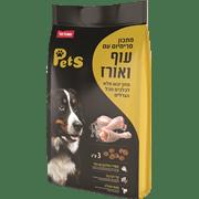 <!--begin:cleartext-->₪ קנה ממגוון מזון פרימיום לכלבים שופרסל 3 ק''ג במחיר 49.90 ₪ במקום 54.90<!--end:cleartext-->