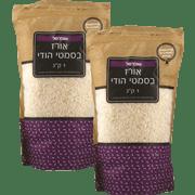 <!--begin:cleartext-->₪ קנה 2 יחידות אורז בסמטי בשקית 1 ק''ג שופרסל במחיר 20<!--end:cleartext-->