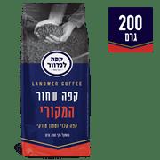 <!--begin:cleartext-->₪ קנה קפה שחור לנדוור המקורי 200 גרם במחיר 14.90 ₪ במקום 16.60<!--end:cleartext-->