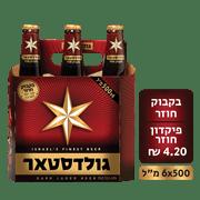 <!--begin:cleartext-->₪ קנה בירה גולדסטאר בקבוק חוזר 6 * 500 מ''ל במחיר 35.90 ₪ במקום 40.90<!--end:cleartext-->