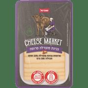 <!--begin:cleartext-->₪ קנה ממגוון גבינה מוצרלה פרוסה שופרסל 200 גרם במחיר 13.90 ₪ במקום 15.90<!--end:cleartext-->