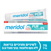 <!--begin:cleartext-->₪ קנה ממגוון משחת שיניים מרידול 75 מ''ל במחיר 19.90 ₪ במקום 25.90<!--end:cleartext-->