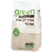 <!--begin:cleartext-->₪ קנה 2 יחידות ממגוון אורז מלא אורגני 500 גרם שופרסל גרין במחיר 18<!--end:cleartext-->