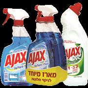 <!--begin:cleartext-->קנה 3 יחידות ממגוון מוצרי מבצע קבל אג'קס טריגר שירותים בחינם<!--end:cleartext-->