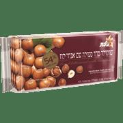 שוקולד חלב/מריר אגוז 3 * 100 גרם עלית
