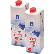 <!--begin:cleartext-->₪ קנה 2 יחידות חלב הרים טהור 1% שומן 1 ליטר במחיר 10<!--end:cleartext-->