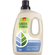 <!--begin:cleartext-->₪ קנה גל כביסה אקולוגי GREEN POWER 3 ליטר במחיר 29.90 ₪ במקום 33.90<!--end:cleartext-->