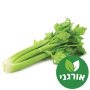 <!--begin:cleartext-->₪ קנה 2 יחידות ממגוון ירוקים וצרורות אורגניים יבולי בר אורגני בע''מ במחיר 14.90<!--end:cleartext-->