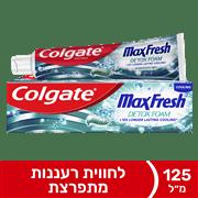 <!--begin:cleartext-->₪ קנה 2 יחידות משחת שיניים מקס דיטוקס פואם מרעננת קולגי במחיר 34<!--end:cleartext-->