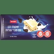 <!--begin:cleartext-->₪ קנה 3 יחידות ממגוון טבלאות שוקולד לילדים שופרסל 100 גרם 100 במחיר 12<!--end:cleartext-->