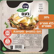 <!--begin:cleartext-->₪ קנה ממגוון גבינת נעם בטעמים טרה 200 גרם במחיר 19.90 ₪ במקום 22.90<!--end:cleartext-->