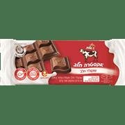 <!--begin:cleartext-->₪ קנה 2 יחידות ממגוון טבלאות שוקולד פרה במחיר 10<!--end:cleartext-->