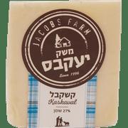 <!--begin:cleartext-->קנה ממגוון משולש גבינת קשקבל משק יעקבס במשקל ב 100 ₪ לק''ג<!--end:cleartext-->