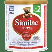<!--begin:cleartext-->₪ קנה ממגוון סימילאק צמחי סימילאק מיוחד 400 גרם במחיר 39.90 ₪ במקום 43.50<!--end:cleartext-->