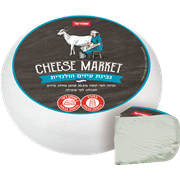 <!--begin:cleartext-->קנה ממגוון גבינת עיזים הולנדית 34%-32% שופרסל במשקל ב 90 ₪ לק''ג<!--end:cleartext-->