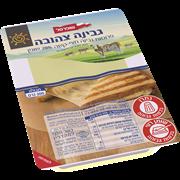 גבינה צהובה 28% שופרסל 200 גרם