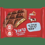 <!--begin:cleartext-->₪ קנה 3 יחידות ממגוון שוקולד פרה ביסקוויט 100-96 גרם במחיר 15<!--end:cleartext-->